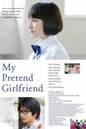 My Pretend Girlfriend
